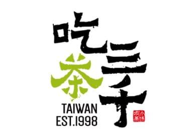 吃茶三千 Chicha San Chen Referral Link